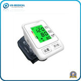 Digital Arm Type Talking Automatic Electronic Bp Blood Pressure Monitor