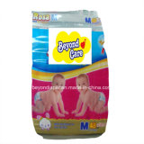 Good Quality Diaper with Good Price Diaper for Africa Market