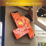 Rotation Windmill/Creative TV/LED Display, Stage Effect Machine