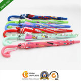 Cartoon Children Kid Umbrellas for Boys and Girls (KID-0819B)