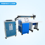 Aluminum Profile Zinc Jewelry Laser Welding Machine