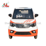 Al-Yx battery Electric Car Best Electric Car Electric Car Vehicle Price