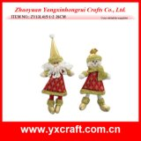 Christmas Decoration (ZY13L415-1-2 26CM) Christmas Suprising Gift Supermarket Supply