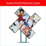 Rotation Windmill Panel Display, Amusement Equipment Use for Large Bar, Car Exhibition (YZ-P331-B)