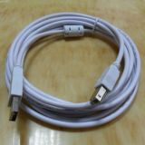 USB 2.0 Printer Extension Am to Bm Cable with 1.5m