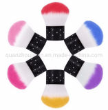 OEM Multi-Color Nail Dust Brush Nail Cleaning Brush