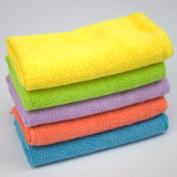 Promotional Wholesale Microfiber Towel