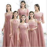 Pink Elegant Chiffon Princess Style 5 Designs Bridal Dress