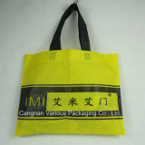Non Woven Recycled Bag, , Packaging Bag (BG1088)