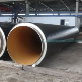 Insulation Pipe Black Steel Pipe Best Price