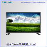 Super Slim 23.6 Inch HD DVD Combo LED TV SD Card