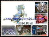 Plastic PE (HDPE LDPE LLDPE) Film Blowing Machines (SJ-B65-1)