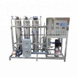 Pure Water Making Machine, RO Plant 500 Lph Reverse Osmosis, Deionized Water Machine, Distilled Water Machine