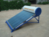 Color Printing Low Angle Solar Energy Water Heater