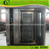 Multi-function 36plates bakery rotary gas oven price with CE Certification