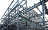 Two Story Portal Frame Steel Structure Price (SD-155)