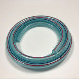 High Strength Fiber Reinforced Flexible Bathroom PVC Shower Hose with Colorful