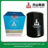 Oil Filter 66135177 for Kaishan 55kw Compressor Maintenance Parts