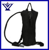 2-4L Military Water Carrier Army Water Bag Hiking Water Carrier (SYSG-268)