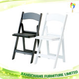 Hot Sale Low Price White Wedding Folding Chairs