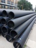 High Quality PE HDPE Plastic Water Supply Pipe