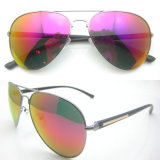 2015 Hot Selling Classic Design Sun Glasses