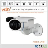 Hikvision Security Cameras Factory PC Camera Price Infrared Camera Module
