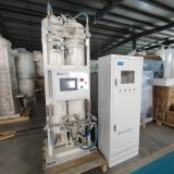 Hot Selling Medical Oxygen Machine Gas Oxygen Plant Price