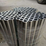 Cheap Impact Extrusion 6A02 Large Diameter Aluminium Pipe