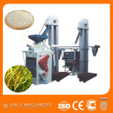 High Quality Auto Rice Mill Machine Price
