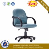Ergonomic Conference School Swivel Library Executive Fabric Office Chair (HX-LC022A)