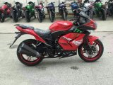 200cc/250cc New Disc Brake Alloy Wheel Sport Motorcycle (SL125-F5)
