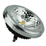 98% Matching Existing Fixture Glare-Free 12VAC Dimmable AR111 Spotlight