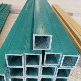 GRP FRP Composite Fiberglass Glassfibre Pultruded Square Tube