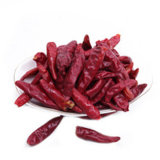 2019 New High Quality Dry Red Capsicum