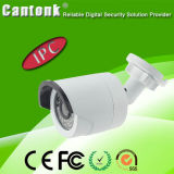 Sony CMOS CCTV Waterproof Infrared Network Video IP Camera (KIP-CX25)