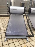 Jxl High Quality Flat Plate Stainless Steel Solar Water Heater