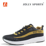 2017 New Fashion Sneakers Men Footwear Sport Running Shoes