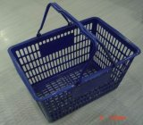 New Hdpp Ordinary Leak Double Handle Basket for Supermarket