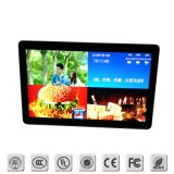 32inch Industrial Open Frame Touch Screen Monitor with Capacitive 10 Points Touch