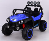 12V New Model Remote Control Car with Battery for Children Ride on Kids B/O Ride on Car