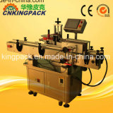 High Speed Automatic Wrap Around Bottle Labeling Machine