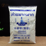 Automatic Vertical Powder Packing Machine