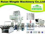 Durable Best Quality Competitive Price Double-Layer Co-Extrusion Film Blowing Machine