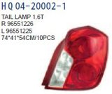 Rear Lamp for Chevrolet-Optra/Daewoo-Nubira 2003 OEM#96551223/96551224/96551225/96551226/96412804/96412803