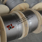 304 Stainless Steel Rope 7X7 3mm
