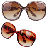 Women's Hot Fashion Retro Vintage Shades Eyewear Oversized Designer Sunglasses