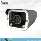Hot Digital Network Super Backlight Color Day & Night IP Camera From CCTV Cameras Suppliers