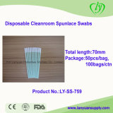 Ly-Ss-759 Disposable Medical Dental Sponge Swabs