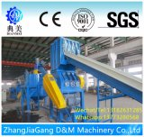 Industrial Crusher for Waste Plastic Recycling